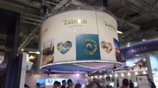 Taiwan-Stand auf der ITB