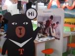 Der Formosa Schwarzbär begrüßt die Besucher