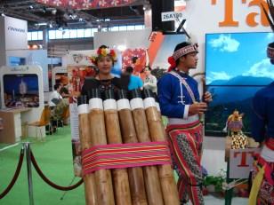 Ureinwohner Amis und Punuyumayan