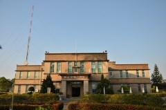 Le bâtiment principal de Minhsiung