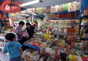 Quelques magasins autour du temple faisaient leur argent grâce aux produits utilisés pour les offrandes