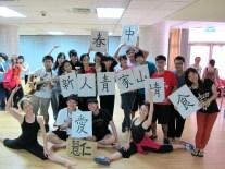Préparation du spectacle taiwanais présenté aux cultures étrangères