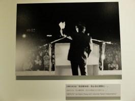 « Je soutiens l'indépendance de Taïwan ! »