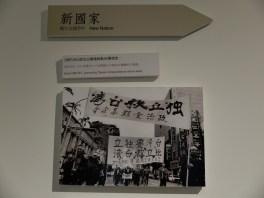 Manifestation pour l'indépendance de Taïwan