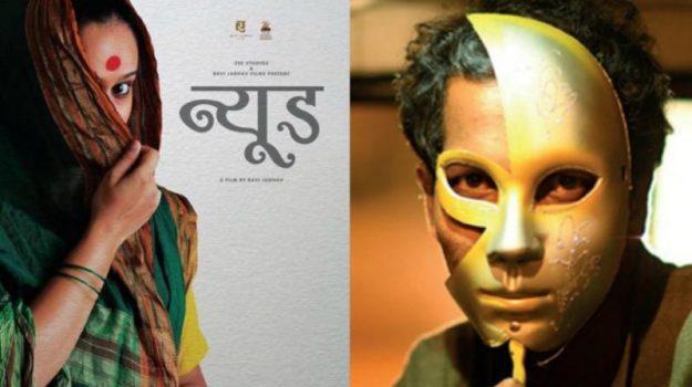 RTIwala explains Sujoy Ghosh
