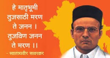 Veer Savarkar - RTIwala Explains