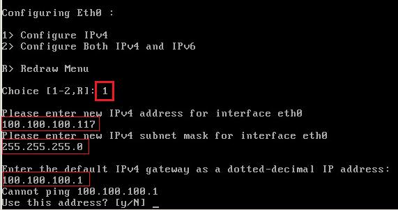 space_ip_set_initial
