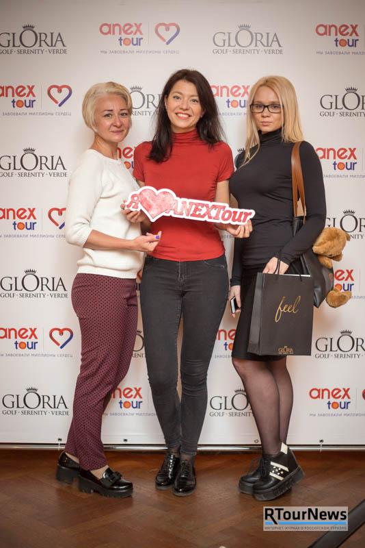 ANEX и Gloria представили турагентам роскошь Белека