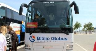 МГП + Biblio Globus = стратегическое партнерство