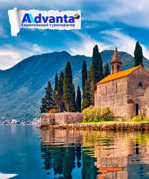 Advanta travel: туры в Европу должны быть интересными и дешевыми
