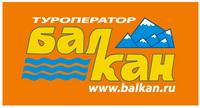 На Адриатику с «Балкан Экспресс»! В Словению, в Хорватию, в Черногорию, в Албанию