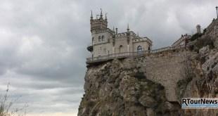 Открытый Крым