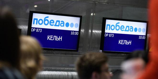 «Победа» открыла первое международное направление полетов из Петербурга