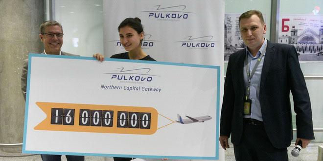 Пулково встретил рекордного пассажира