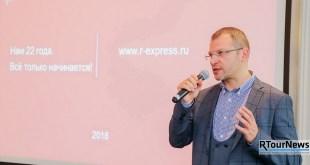 PAC Group представил нового директора офиса в Санкт-Петербурге