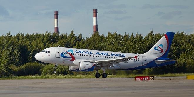 «Уралы» расширяют присутствие в аэропорту Пулково