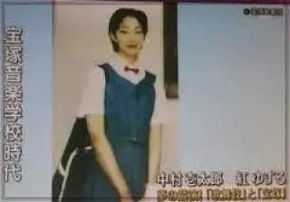 紅ゆずる,女優,宝塚歌劇団,88期生,星組,トップスター,宝塚音楽学校時代,2000年