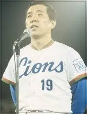 野村克也,ノムさん,野球,若い頃,イケメン,西武ライオンズ時代