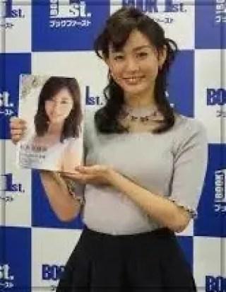 新井恵理那,アナウンサー,セント・フォース,かわいい,若い頃,2014年