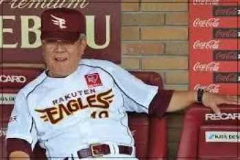 野村克也,ノムさん,野球,若い頃,イケメン,東方楽天ゴールデンイーグルス時代