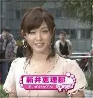 新井恵理那,アナウンサー,セント・フォース,かわいい,若い頃,2013年