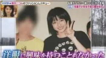滝菜月,アナウンサー,日本テレビ,可愛い,学生時代,高校時代