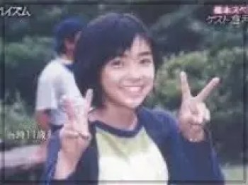 倉科カナ,女優,可愛い,若い頃,昔,学生時代