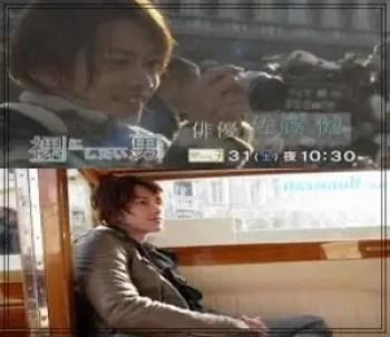 佐藤健,俳優,イケメン,若い頃,2012年