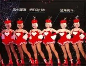 明日海りお,宝塚歌劇団,89期生,花組,トップスター,2003年
