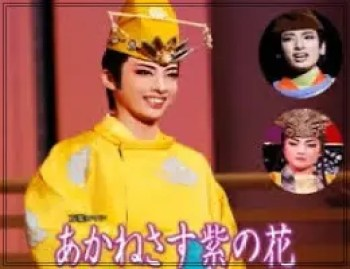 柚香光,女優,宝塚歌劇団,95期生,花組,トップスター,2018年