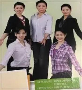 柚香光,女優,宝塚歌劇団,95期生,花組,トップスター,2009年
