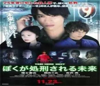 吉沢亮,俳優,イケメン,若い頃,2012年