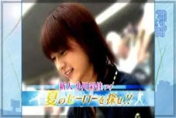 小川彩佳,フリーアナウンサー,若い頃,可愛い,入社当時