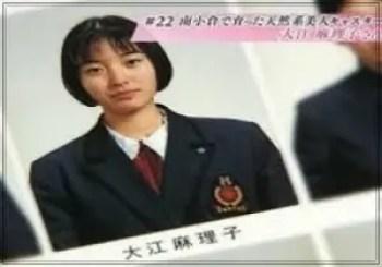 大江麻理子,アナウンサー,キャスター,テレビ東京,若い頃,可愛い,学生時代
