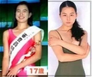 米倉涼子,女優,可愛い,若い頃,10代