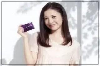 吉高由里子,女優,可愛い,若い頃