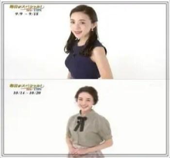 古谷有美,アナウンサー,TBS,可愛い,若い頃,2019年