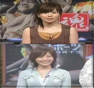 大橋未歩,フリーアナウンサー,若い頃,可愛い,2004年