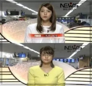 久代萌美,アナウンサー,フジテレビ,可愛い,若い頃,2015年