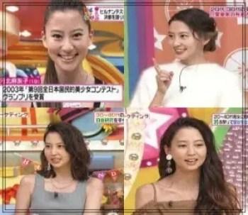 河北麻友子,モデル,タレント,女優,可愛い,若い頃,2011年