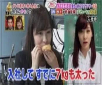 岩田絵里奈,アナウンサー,日本テレビ,可愛い,太った