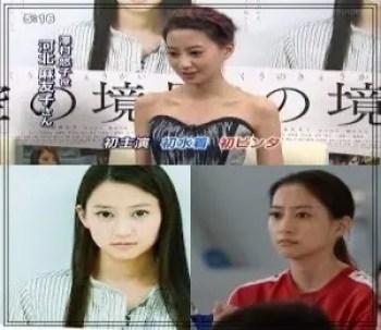河北麻友子,モデル,タレント,女優,可愛い,若い頃,2013年
