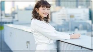 三谷紬,アナウンサー,テレビ朝日,可愛い