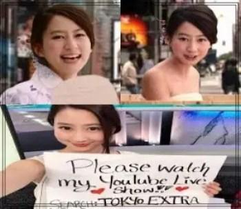 河北麻友子,モデル,タレント,女優,可愛い,若い頃
