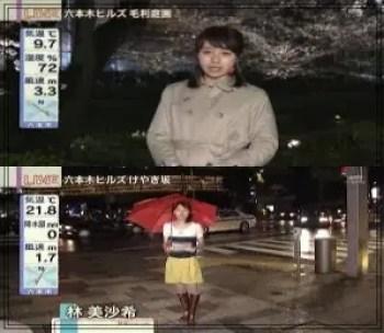 林美沙希,アナウンサー,テレビ朝日,可愛い,若い頃,2014年