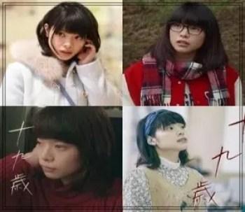 岸井ゆきの,女優,可愛い,2017年