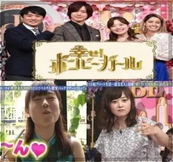 水卜麻美,アナウンサー,日本テレビ,可愛い,若い頃,2013年