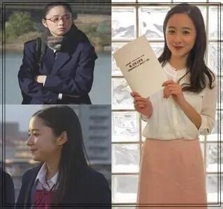 堀田真由,女優,ファッションモデル,アミューズ,可愛い,2017年