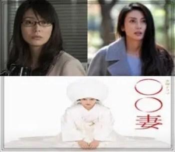 柴咲コウ,女優,歌手,実業家,若い頃,可愛い,2012年