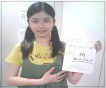 小芝風花,女優,オスカープロモーション,綺麗,可愛い,2012年